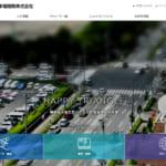 日本駐車場開発がPayPayを4月より時間貸駐車場に導入