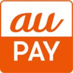 au PAY、4月9日より開始で最大26.5%キャンペーン実施