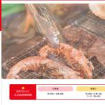 青森県ハ戸市の八食センターがPayPayを一斉導入。64店舗中43店舗が使えるように