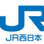 JR西日本グループショッピングセンターに28施設・約3,000店舗でコード決済・電子マネー決済を拡充