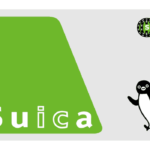 楽天ペイのアプリで「Suica」の発行・チャージを2020年春に実現